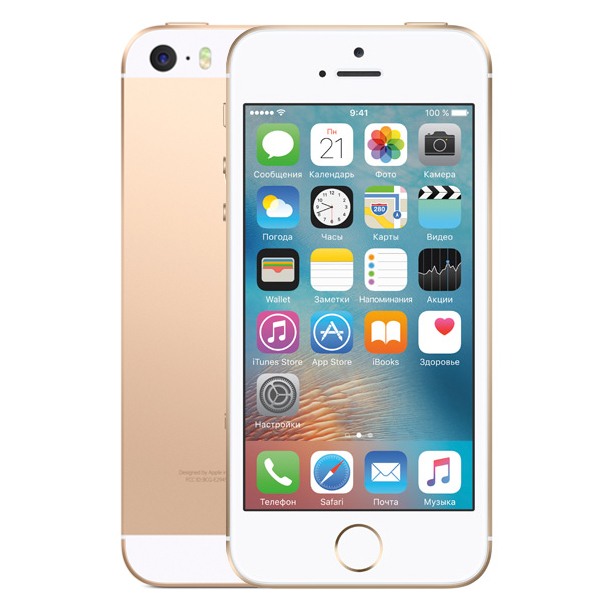 Сотовый телефон APPLE iPhone SE - 16Gb Gold MLXM2RU/A