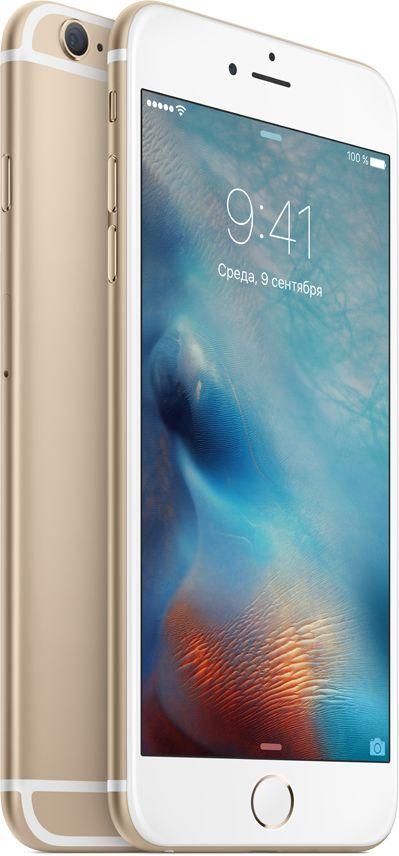 Apple iPhone 6s Plus 128GB (золотистый)